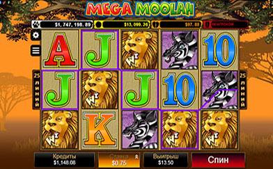 Online Video Slots Mega Moolah